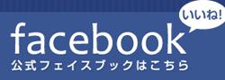 AWBCfacebook